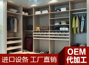 板式家具oem代加工