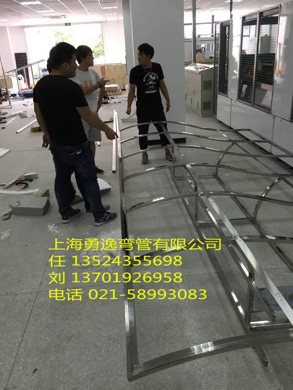 不锈钢光复支架焊接弯圆加工